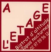 Wifi : Logo L'Etage